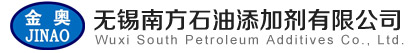 Wuxi South Petroleum Additives Co. Ltd.